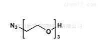 86520-52-7N3-PEG3-OH  叠氮三聚乙二醇羟基 小分子