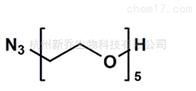 86770-68-5N3-PEG5-OH 叠氮五聚乙二醇羟基 小分子PEG