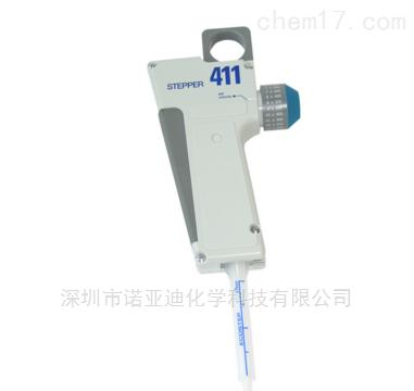 Stepper重複分液器 53種不同的移液體積