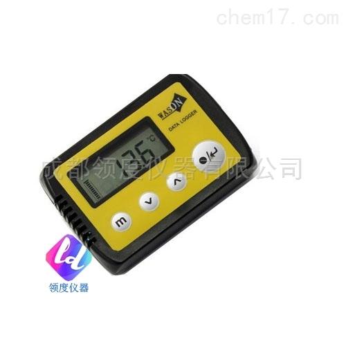 智能溫濕度記錄儀