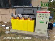海东地区疾控中心废水处理装置厂家