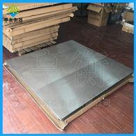 1T不锈钢平台秤,304材质电子地磅