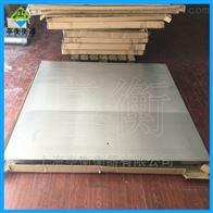 2吨不锈钢地磅304材质价格,SCS-2T磅秤