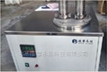 低温冷阱捕集泵真空镀膜冷冻机