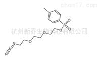 小分子Azide-PEG3-Tos 178685-33-1