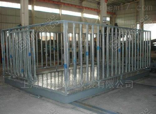 电子畜牧秤 围栏1-3吨养殖场牲畜秤