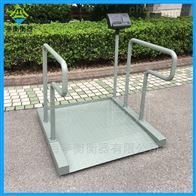 带两面扶手的打印轮椅秤,透析电子秤