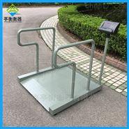 康复中心透析秤,辽宁哪里有卖轮椅秤?