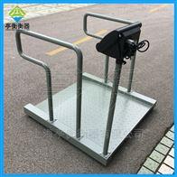 带有电子秤的轮椅,轮椅体重秤