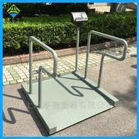 300公斤血透轮椅秤,宁波医院轮椅透析秤