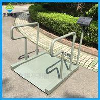 医用透析电子秤,两面带扶手的轮椅秤
