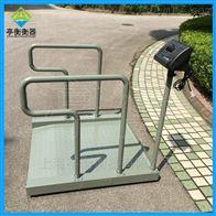 用于体重透析的轮椅秤,杭州轮椅称厂家