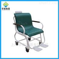 哪里有卖医用透析座椅秤?