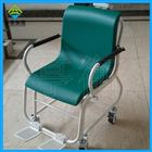 血透室体重秤,扶手座椅秤