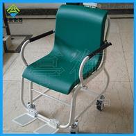 天津轮椅秤生产厂家,200公斤电子座椅秤