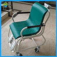 透析室电子座椅秤,带轮子移动轮椅秤