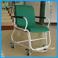武汉市医院透析称,座椅秤300公斤尺寸