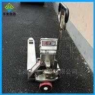 2T不锈钢称重液压车价格,移动式电子叉车秤