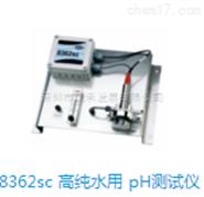 哈希工业过程水余氯在线检测仪9184sc