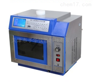 MCR-3微波化学反应器厂家