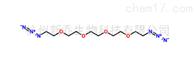 小分子PEGAzido-PEG4-Azide 182760-73-2