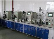 玻璃发酵罐 实验室发酵  微生物发酵 专用