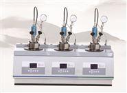 EP350平行高压反应釜