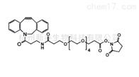 1378531-80-6DBCO-PEG5-NHS ester