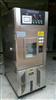 DEJS-80高低温交变试验箱