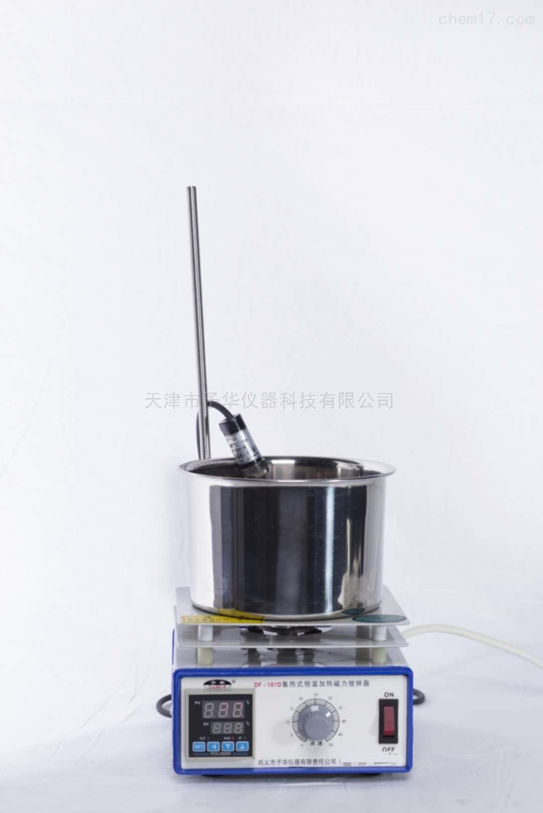 DF-101D小型集热式恒温加热磁力搅拌器