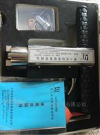 HBY-64HBY-64型水泥恒温水养护箱