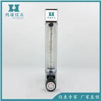 面板式安装玻璃转子流量计测量微小流量