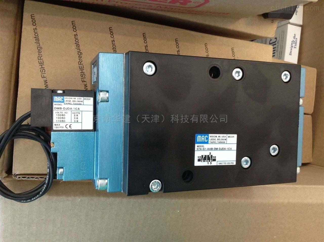 PPC5C-ABB-EGAA-DBA-IB 电磁阀大量库存