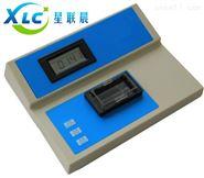广西0-100PCU清水色度仪XC-XZ-S厂家直销