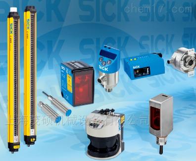 特价销售德国施克西克SICK视觉传感器编码器