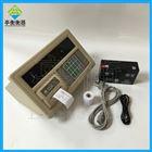 XK3190-A9+P打印称重仪表