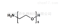 小分子PEG链接剂34188-11-9Amino-PEG5-alcohol H2N-PEG5-OH