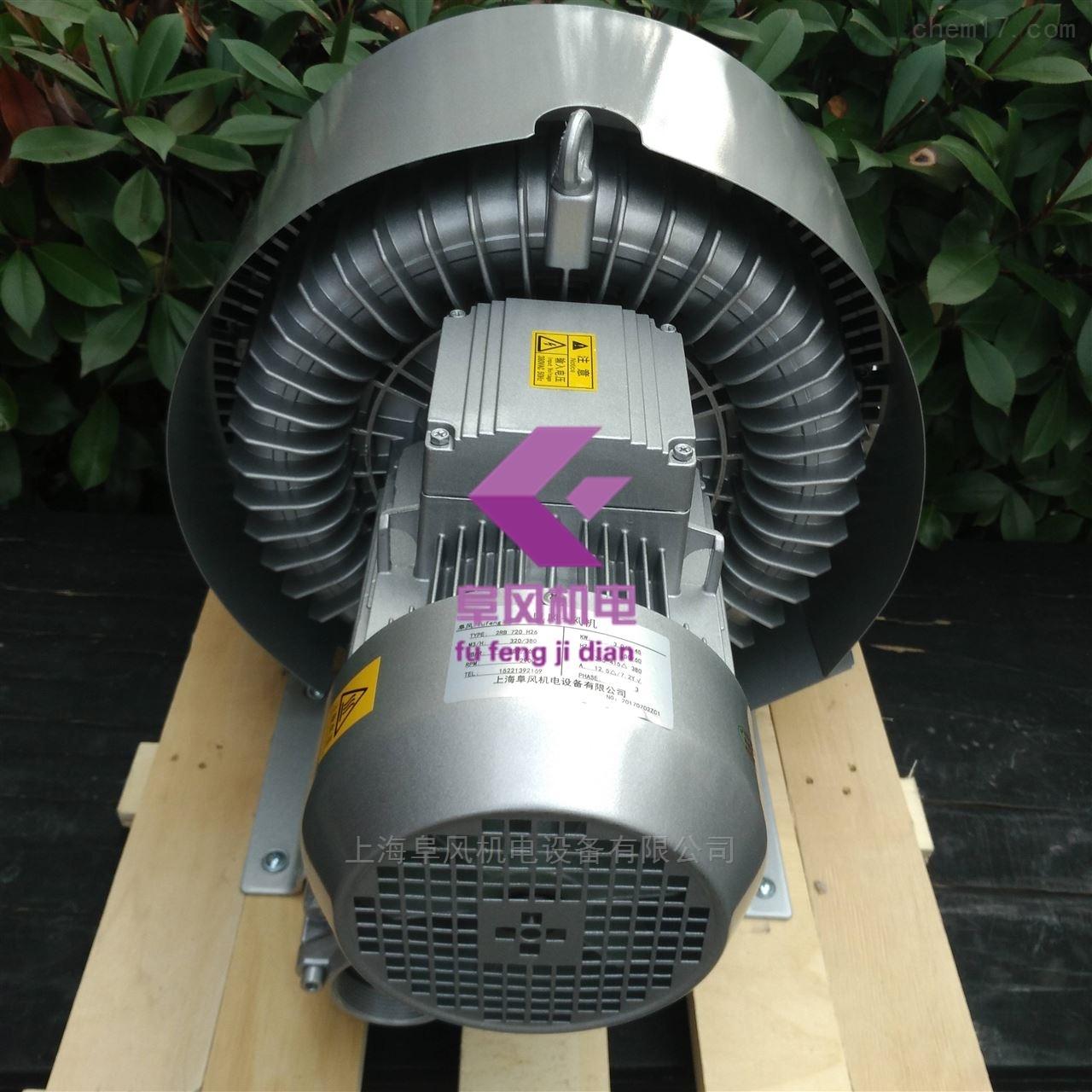 2RB双段高压鼓风机