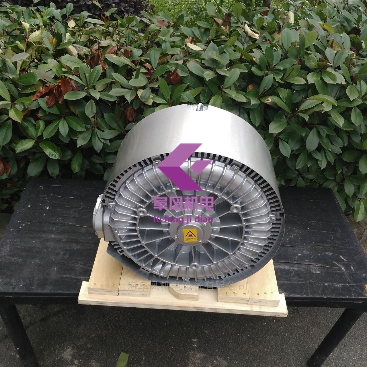 吸料双叶轮漩涡高压鼓风机