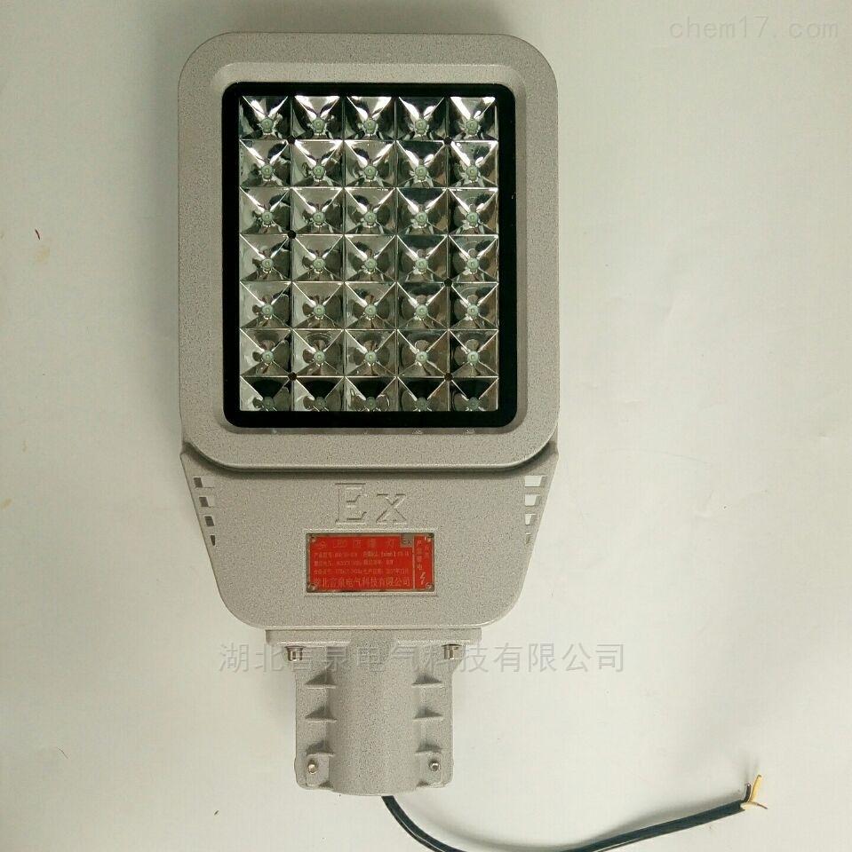 安徽加油站防爆路灯LED80瓦