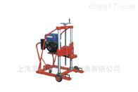 HZ-20BHZ-20B混凝土钻孔取芯机--参数物流