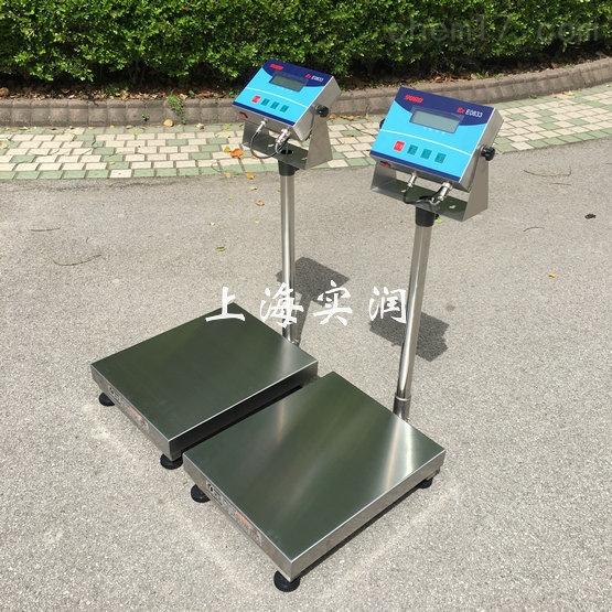 厂家销售200公斤防爆台称,300kg防爆电子秤