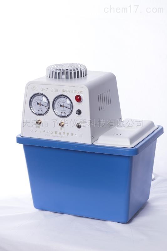 SHZ-DIII小型臺式循環水真空泵