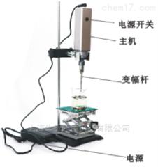 SC-150手持式超声波处理器