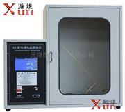 GB14820型触摸屏45度电线电缆燃烧试验仪