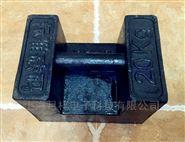 20公斤标准铸铁砝码|M2等级砝码