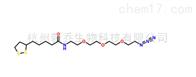 小分子PEGCAS:890016-39-4 Lipoamido-PEG3-Azide
