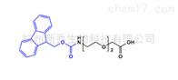 单分散短链小分子Fmoc-NH-PEG2-CH2COOH166108-71-0