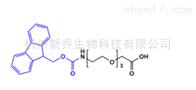 小分子PEGFmoc-NH-PEG3-CH2COOH139338-72-0