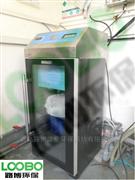 LB-8000K型自动水质采样器混合水质留样器